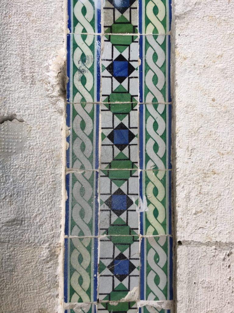 Old World Tiles of Lisbon, Portugal Tile 7 #Lisboa #Lisbon #Portugal #PortugalTravel #TravelPortugal #BeautifulPortugal #Alfama #PortugueseTiles #LovePortugal