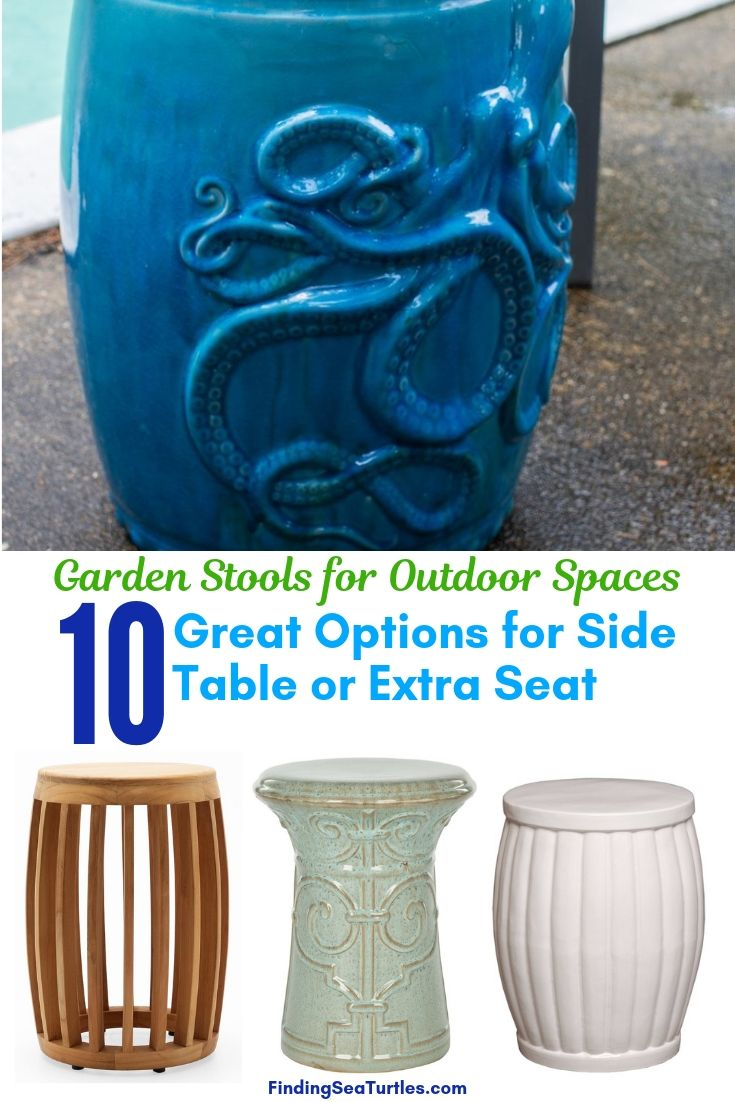 Garden Stools For Outdoor Spaces 10 Great Options For Side Table Or Extra Seat #SmallSpaces #SmallSpaceLiving #Garden #Patio #Porch #Deck #GardenStool #GardenSeating #OutdoorStool #PatioSeating #PorchSeating